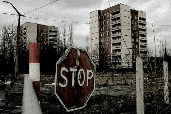 ...Чернобыльской АЭС.