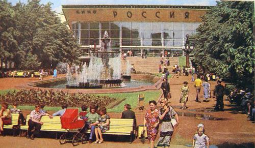 Моя Родина - Империя Зла 2 часть: Москва 70-х.